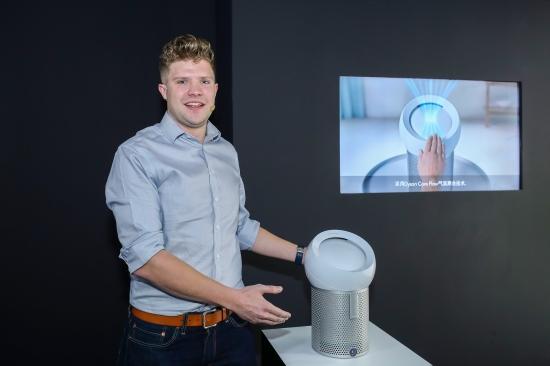 Dyson Pure Cool Me多功能风扇新品发布-高级设计工程师Ben Lowson