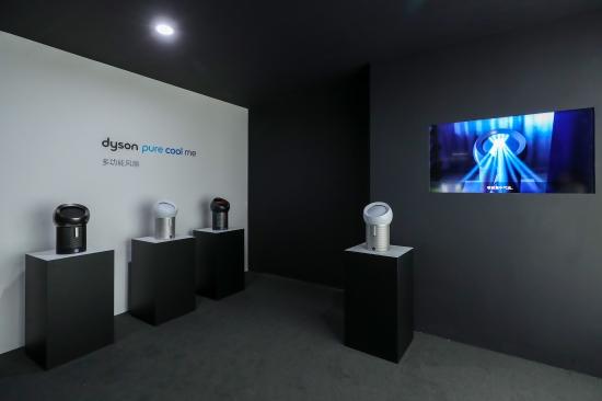 戴森发布Pure Cool Me多功能风扇 专为个人空间设计