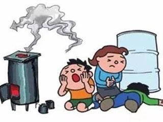 用了燃气热水器,一定要注意这三点!