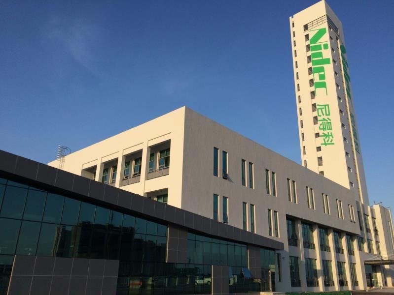 尼得科宣布出售思科普 接盘者为德国特别情况基金