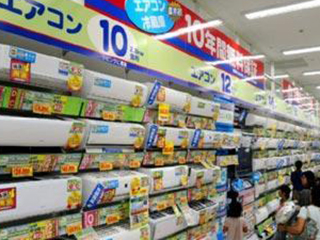 日本2018财年白家销售额比上一财年增长4.3%