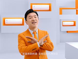 强强联手 黄渤助力奥克斯互联网直卖新模式