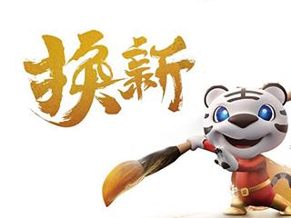 """十年又迎新机遇 国美发""""节能补贴""""大礼包"""