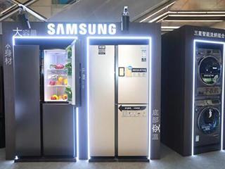 消费升级大潮暗涌,三星冰箱或引领下一轮风潮