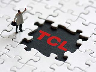 剥离大发快3人工计划业务前最后一份季报 TCL集团Q1净利润10亿