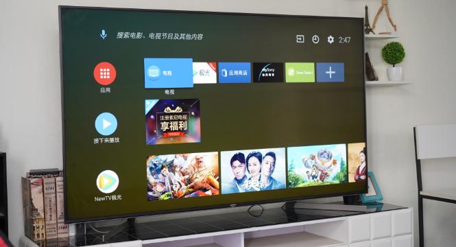 """""""前8K时代""""的4K电视集大成者 索尼KD-75X9500G"""