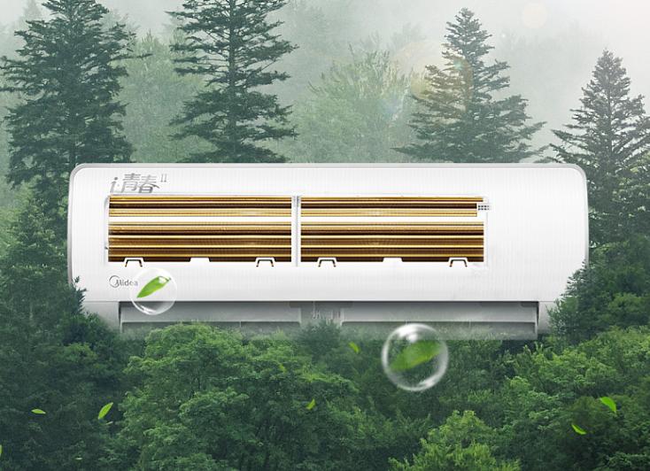 美的i青春挂机空调 一款懂你所需的空调