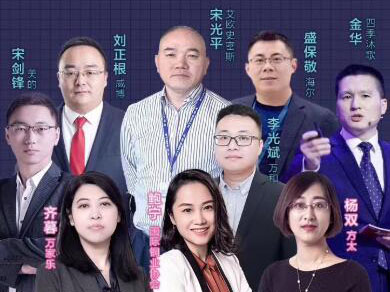 热水器焕新正当时 中国大发快三官方—大发时时彩网站网助力消费品质升级