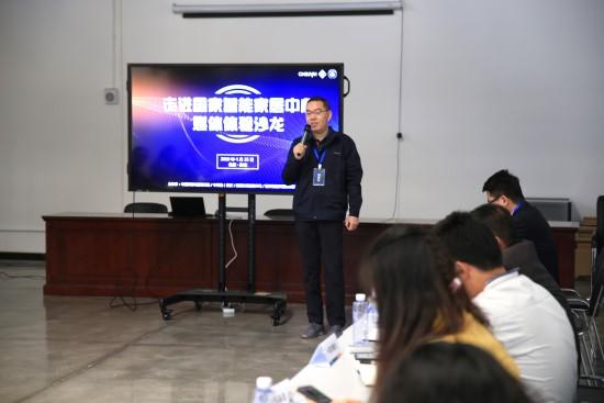 中国家用电器研究院 中国家用电器检测所副所长吴珩先生欢迎媒体代表的到来