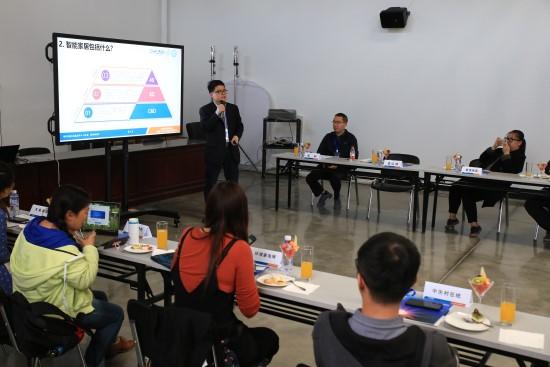 李红伟副所长分享智能家居国家中心相关规划