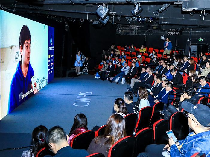 2019中国热水器行业高峰论坛召开,万家乐斩获三项大奖