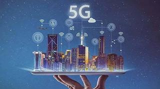 联通发布5G新标识 商用落地还有多远