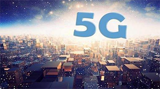 深圳2020年前将实现5G商用 价格将如何计算?