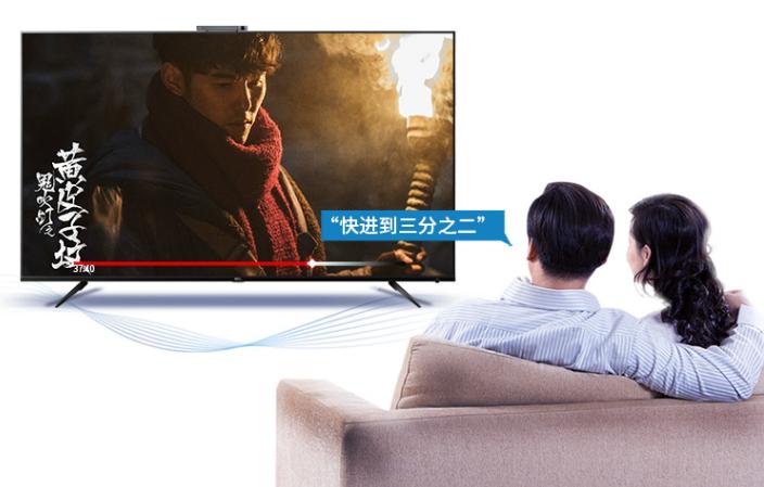 有效防蓝光细节更出众 TCL 65P6 4K电视推荐