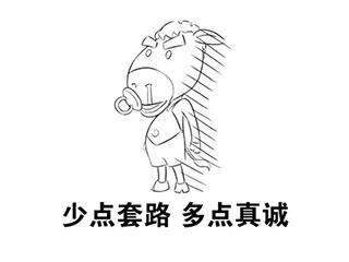 """乱炖家电:6999元的小米壁画电视 为啥还遭网友""""吐槽""""?"""