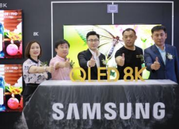 8K浪潮席卷蓉城,三星QLED 8K电视引领生活新风向