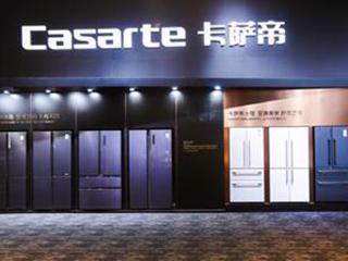 中怡康:卡萨帝冰箱全价位段高端份额第一