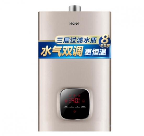 海尔 燃气热水器WD3