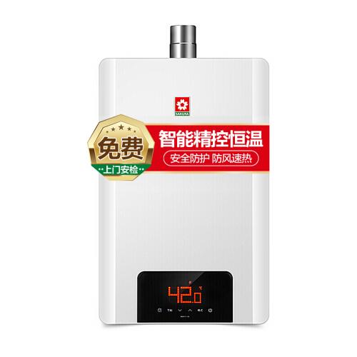 樱花燃气热水器JSQ31-811(88H811-16A)