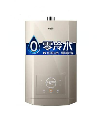 华帝 燃气热水器i12048-16