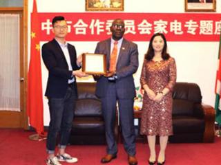 加速國際化布局!奧克斯空調向布隆迪駐華大使館捐贈空調