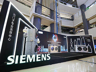 西门子iQ500系列专业洗烘中心苏宁震撼首发 助力都市精英自信进阶理想生活