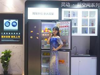 创享新生活!三星家电用空间和设计引领冰箱新浪潮