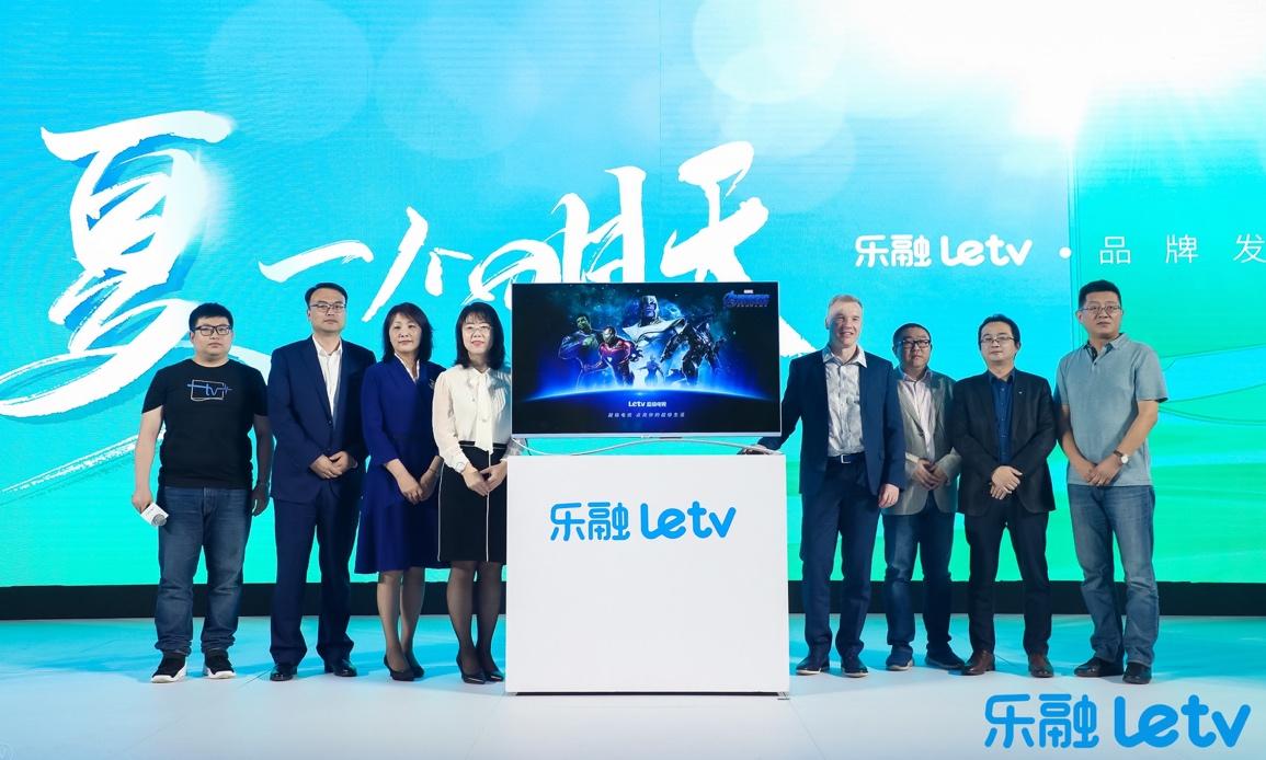乐融Letv品牌升级 超5、Y系列电视新品齐发