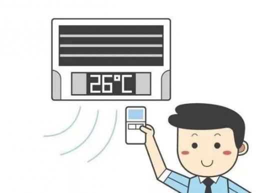 气温愈加升高 夏季使用空调将温度设置多少度合适?