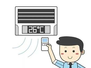 话说夏季使用空调将温度设置在多少度是最好?