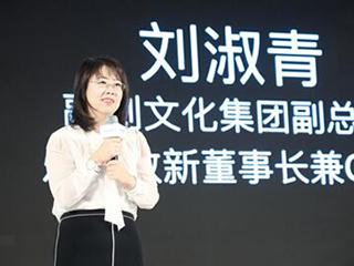 去年虧損23億 劉淑青如何帶領樂融致新重回第一陣營?