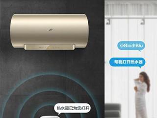 """AO史密斯与苏宁易购携手,推出""""颜值实力派""""电热水器"""