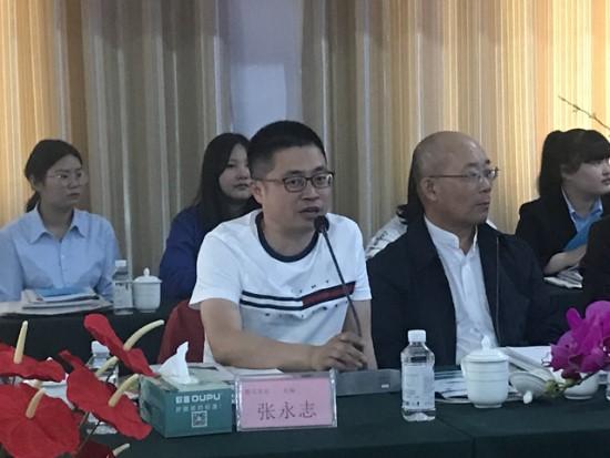 腾讯家居总编辑张永志