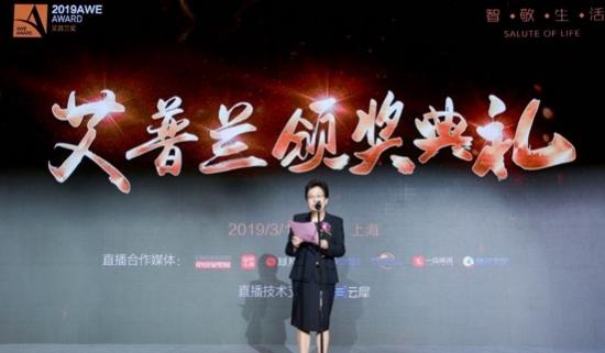 荣膺艾普兰奖的扬子空调零风感技术具有独创性-新闻中心-中国家电网