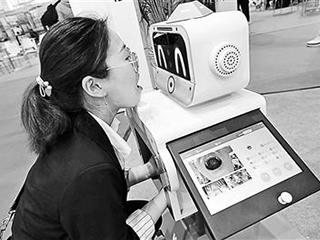 """幼儿园""""晨检""""机器人:3秒钟完成入园检查"""