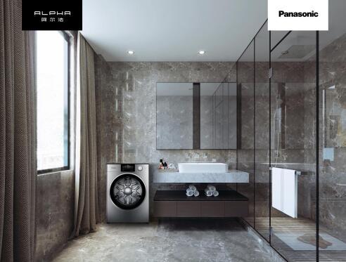 """洗衣机高端化趋势尽显 """"艺术化""""设计为洗衣机赋能"""