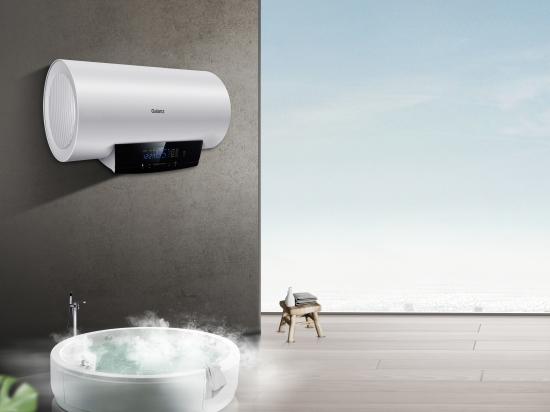 格兰仕活水抑菌电热水器2