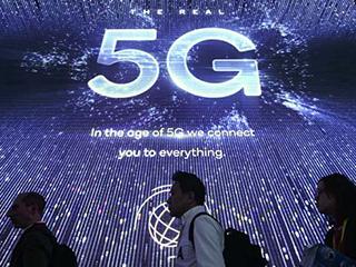[湖南]首个5G基础网络全域覆盖区建成