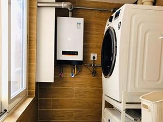 家用热水器该怎么选? 注意看这3点!