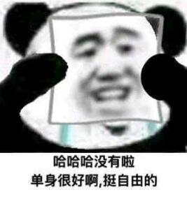 QQ截图20190514092724