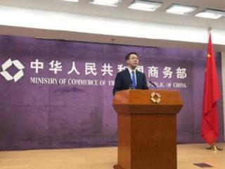 商务部:中美贸易摩擦对中国经济影响完全可控