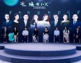 2019中国冰箱高峰论坛:奥马冰箱摘三项大奖