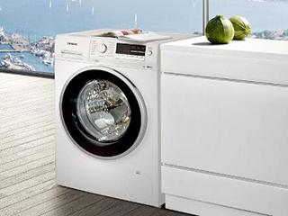 99%的人中招 家用洗衣机使用常见的5大误区