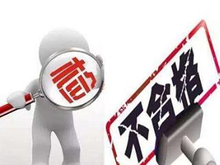 上海市抽查30批次加湿器产品 不合格5批次