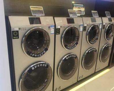 高端智能单品:卡萨帝双子云裳智慧洗衣机卖场体验