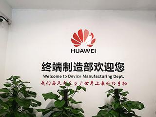 实探华为南方工厂手机生产线:生产正常进行中