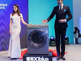 海信暖男X7plus滚筒洗衣机惊艳登场