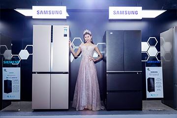 家庭储鲜艺术家 三星品道私厨冰箱打造精细分区