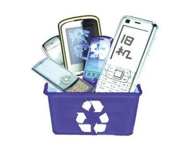 """点点手机废品上门收,分类回收有了""""拾尚包"""""""