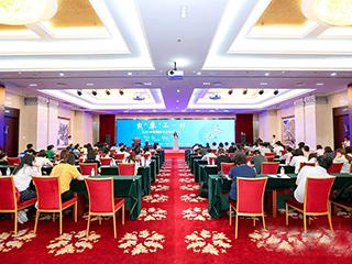 中国厨房电器高峰论坛在京举行 共商厨电行业升级之路